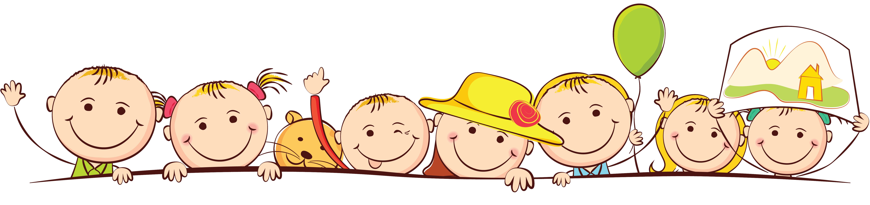 Выглядывающие дети картинки